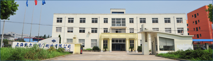 Shanghai KET Valve Manufacturing Co., Ltd.